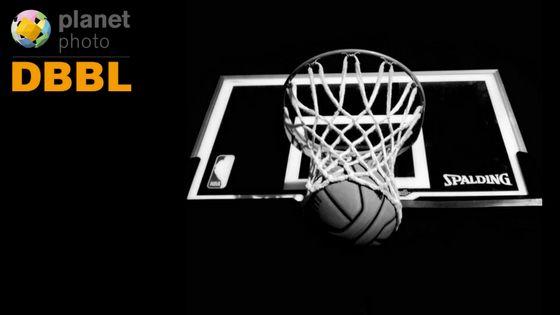 In der Basketball Bundesliga scheinen die vorderen Plätze fest vergeben. © privat